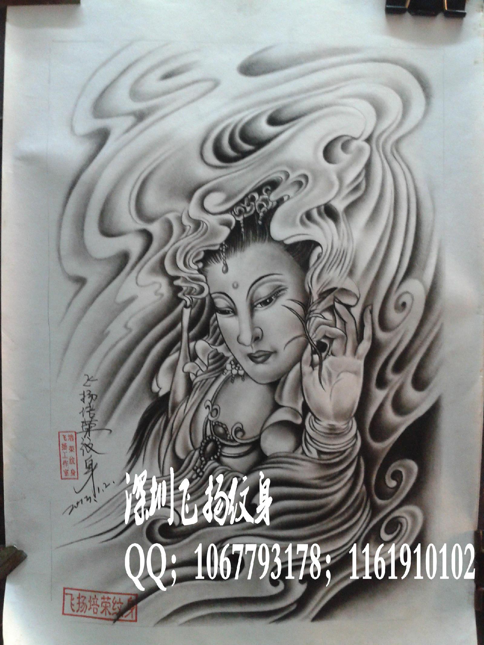 手稿的老象神纹身图案