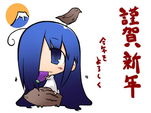 贞子可爱图片动态图