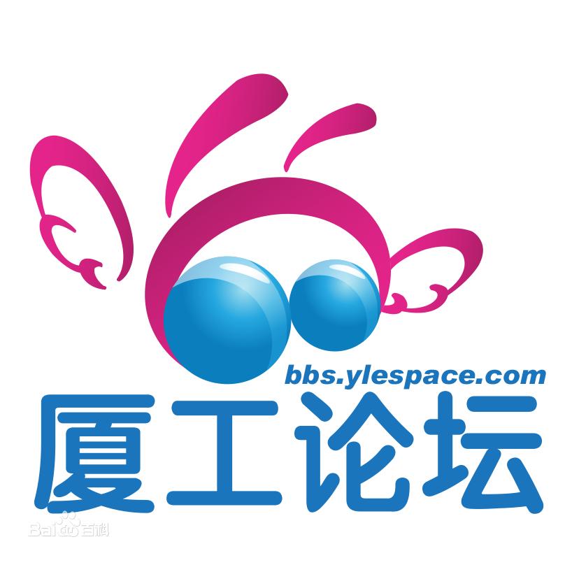 华侨大学厦门工学院图片_百度百科图片