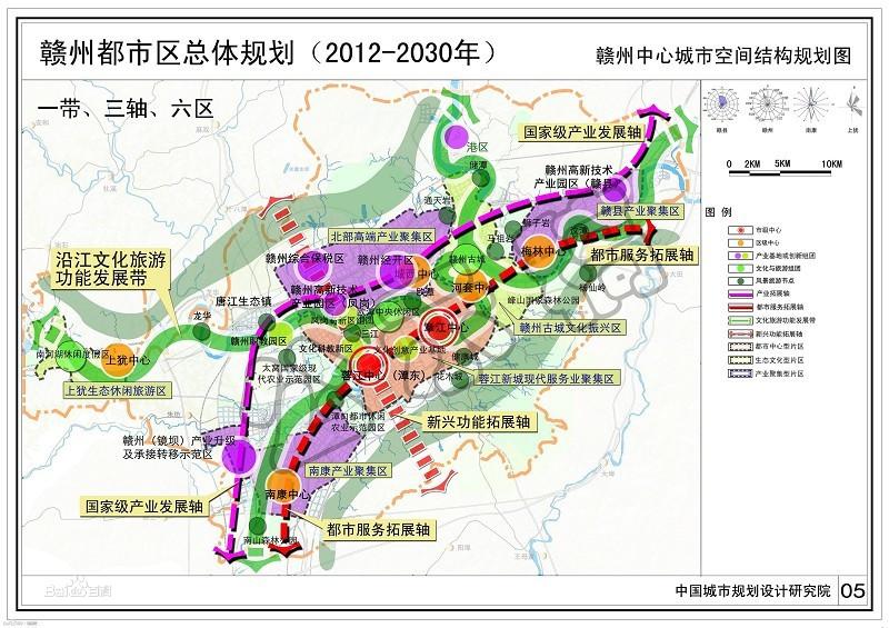 赣州市规划图