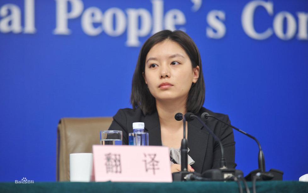 揭秘形似赵薇的美女翻译张京学生时代生活点滴