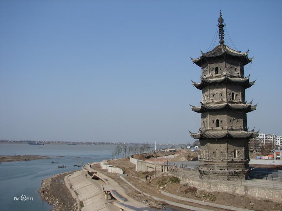 芜湖中江塔图片
