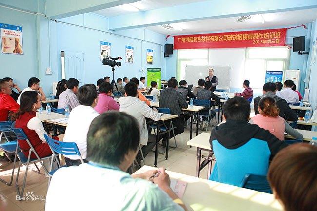 广州博皓玻璃钢模具制作培训