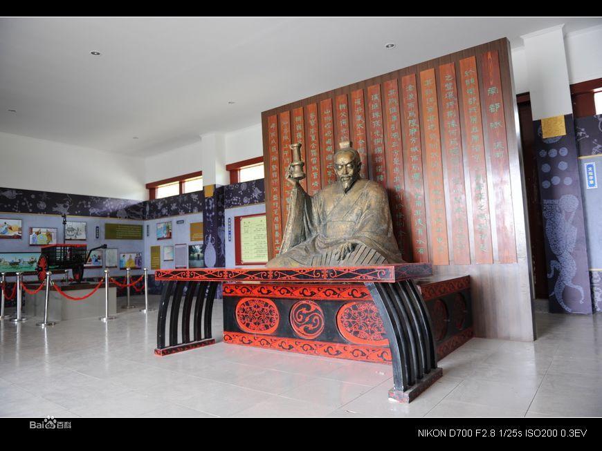 河南南阳张衡博物馆