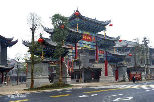 长寿古镇位于重庆市长寿区城区图片