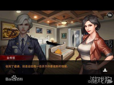 口袋侦探2游戏截图