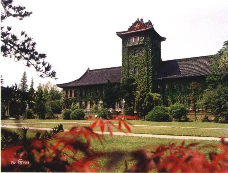 南京大学校园建筑