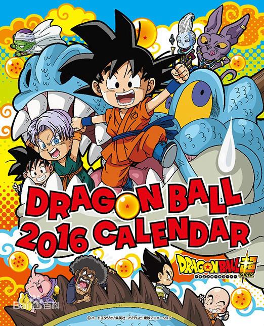Dragonball Dragon Ball DBZ trading card part 2 American card 54