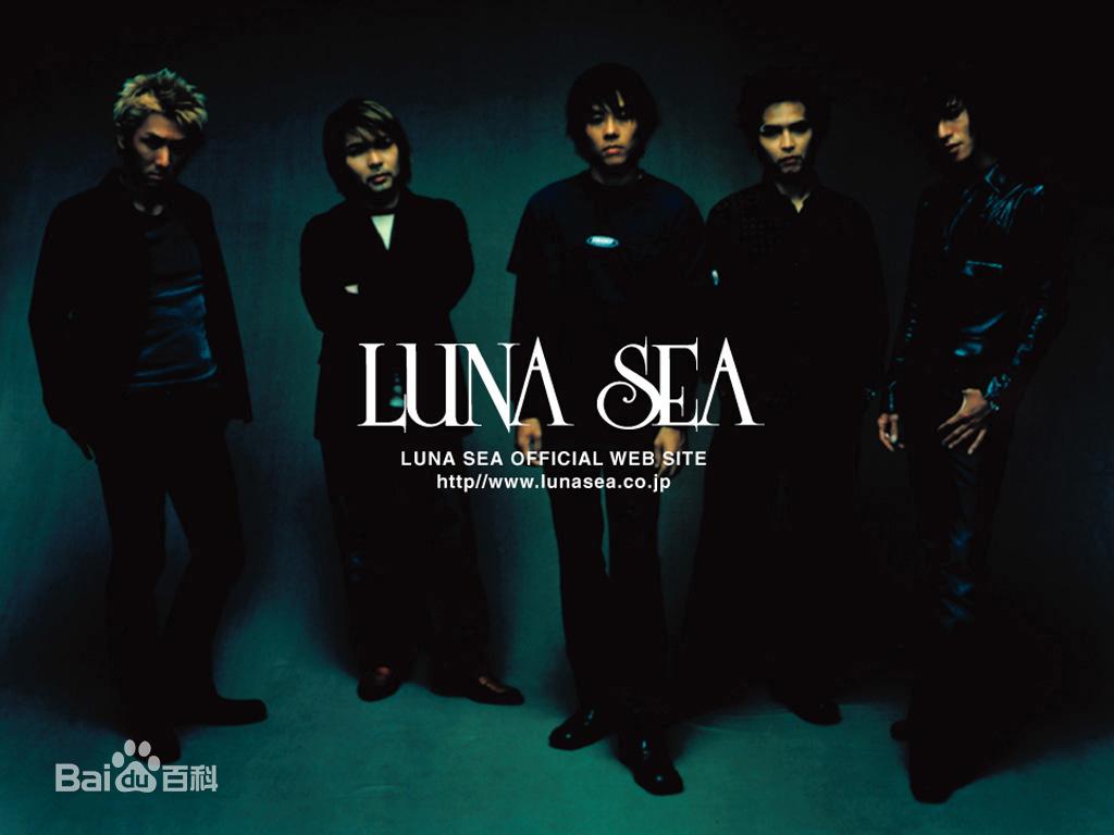 luna sea图片 百度百科 高清图片