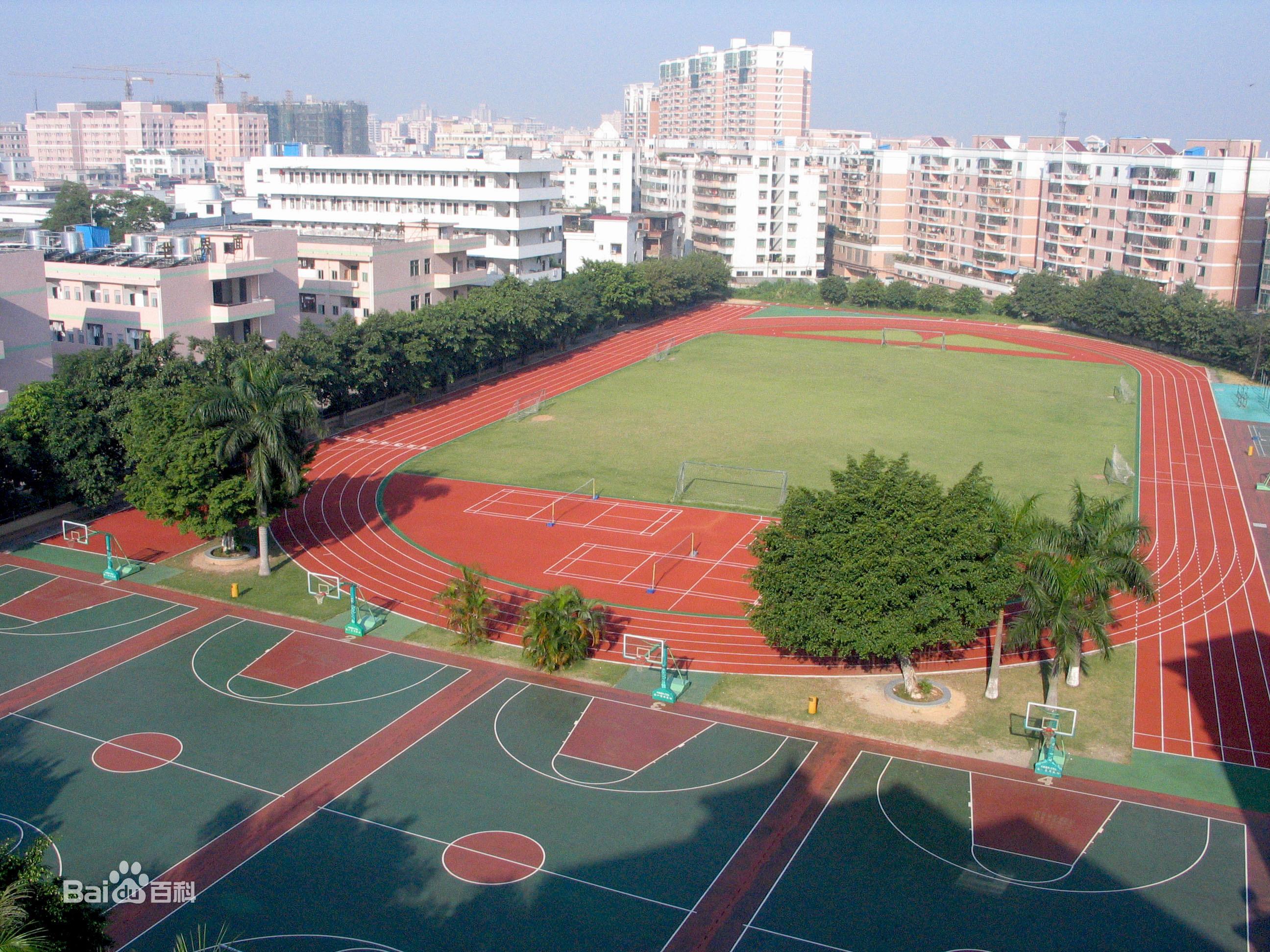 东莞市经济贸易学校高清图片
