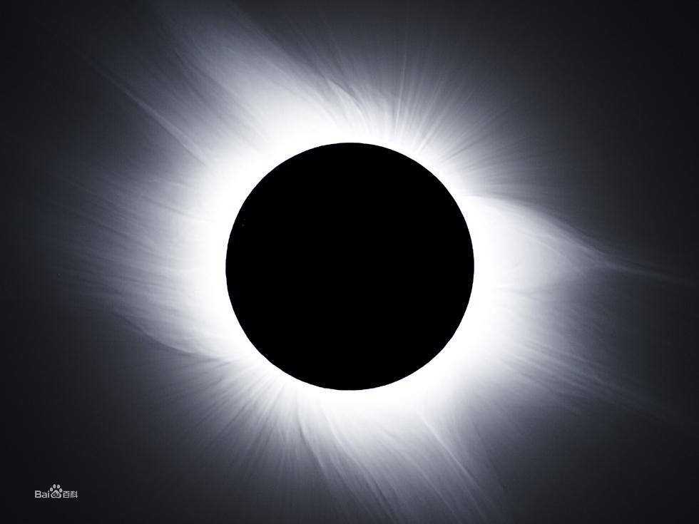 太阳大气(2张)    组成.