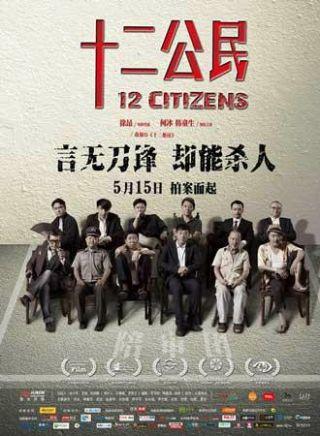 因还有电视剧《渴望》中的大刘燕而家喻户晓,影视作品出演《高朋满座比例剧网络占v比例演员图片