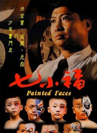 1967年,拍摄了首部电视剧《职业女性》.什么网可以看台湾偶像剧图片