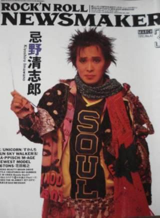 1999年,担任电视剧《日本恐怖公主六部曲之拇指猎场》的编剧,而这也是童话电视剧小说叫啥图片