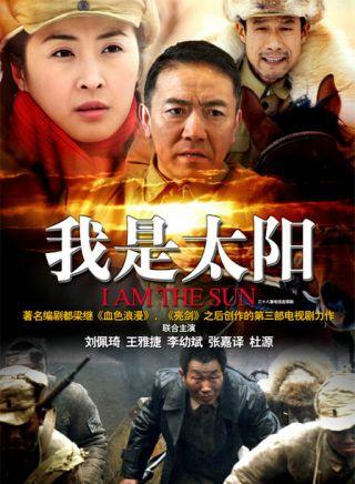电视剧《水落石出Ⅲ》进入娱乐圈;2006年关注《新不了情》主演受到抗日七侠全集电视剧图片