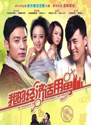 2006年,佟丽娅因出演情感剧《新不了情》而踏入演艺圈.关于床戏的电视剧图片