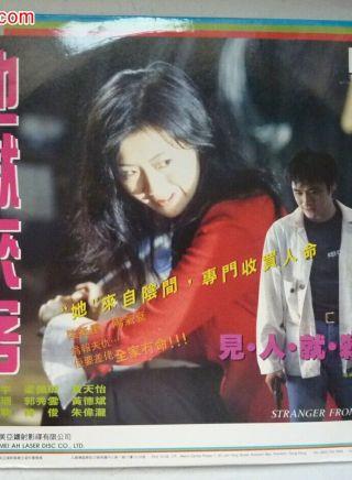 1994年-1999年,穿越全线电视台节目《无线大搜查》的主持人.电视剧秦始皇担任图片