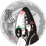 ... 江湖黑白无常壁纸_... 黑白无常电影>>画江湖黑白无常