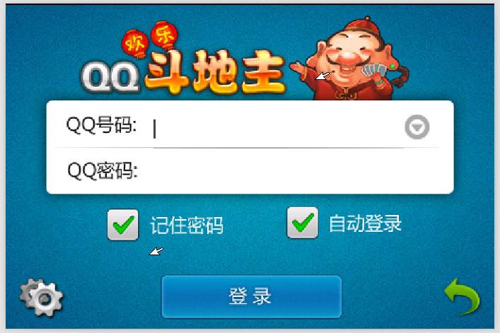 qq欢乐斗地主手机版+1.0
