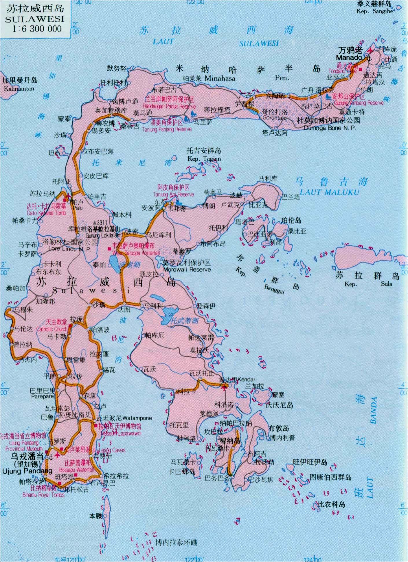 """苏拉威西岛岛形奇特,类似一个大写的英文字母""""k"""",由四个半岛向东图片"""