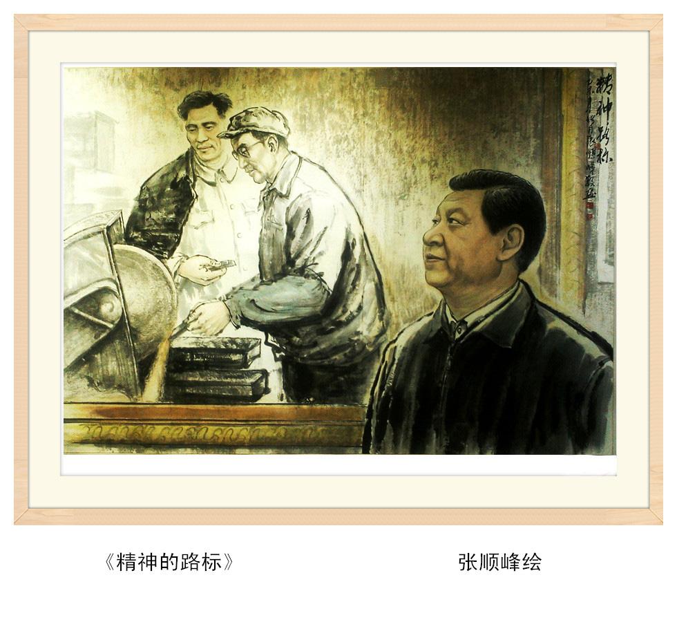 张顺峰,男,1961年生,汉族,河南洛阳人,法号释延崧,中国著名画家,曾在图片