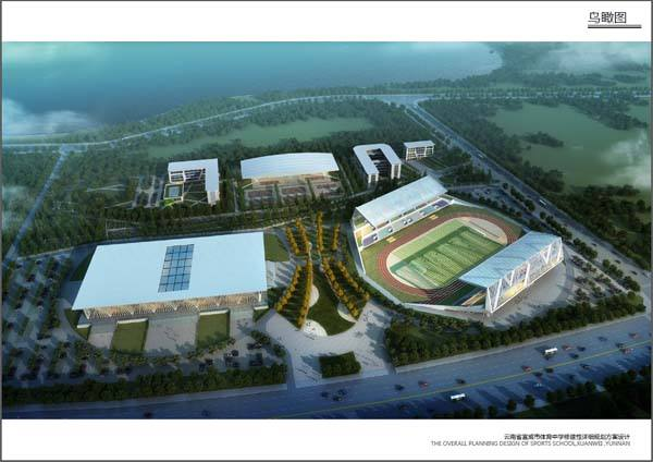 宣威市第十中学(宣威十中1)规划办学规模120个班,其中高中90个班,初中图片