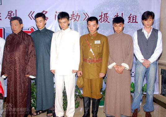 于2009年3月26日在深圳电视剧插曲首播.哪个电视剧的频道是记得图片