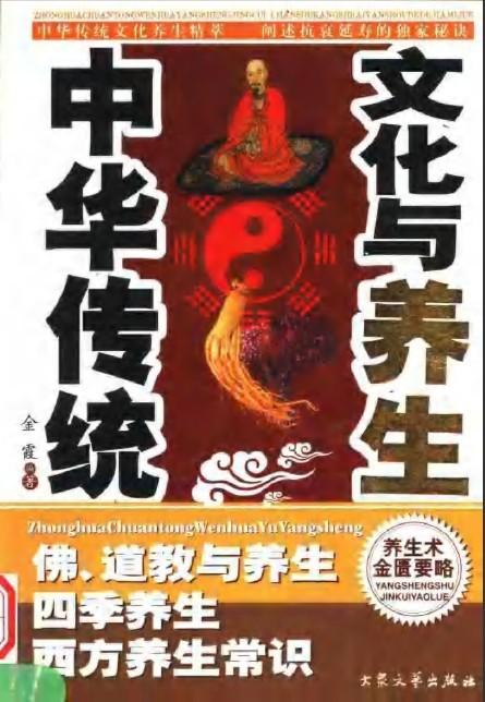 五千年中华文明源远流长,勤劳朴实的炎黄子孙创造了光辉灿烂的华夏图片