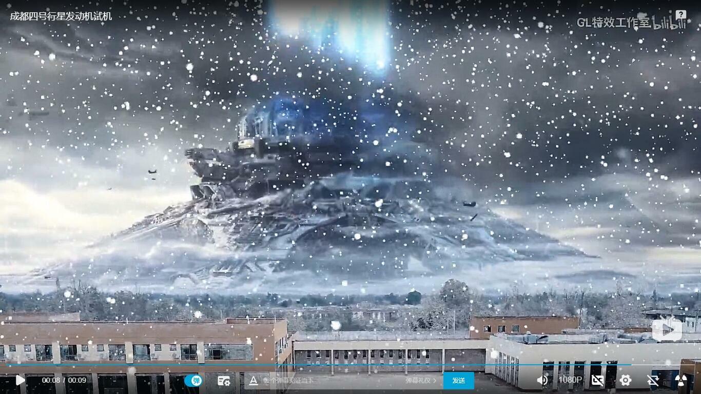 北京一号发动机,又叫做北京一号行星发动机,是2019年中国著名的科幻