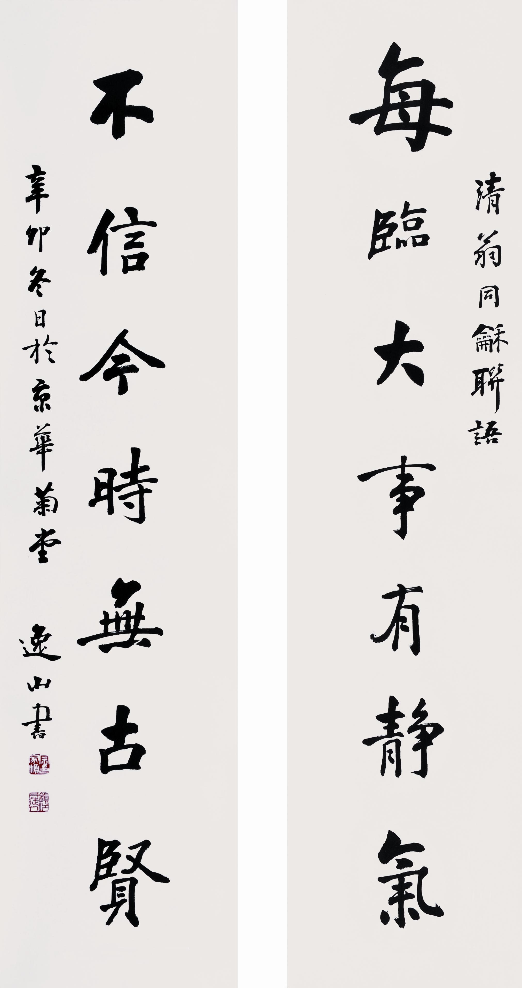 此次西安展集中展出了百余件佛教界参展作品,书法作品内容以佛教经典图片