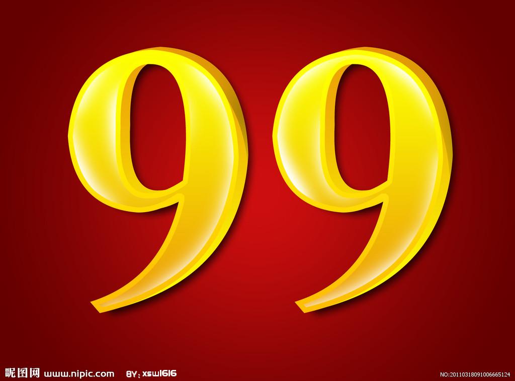 99彩官网地址_【新清幽雅座】官方贴图水楼■■永不沉贴■■欢乐■.