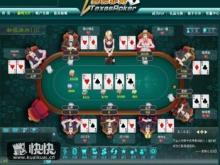 扑克游戏基础信息
