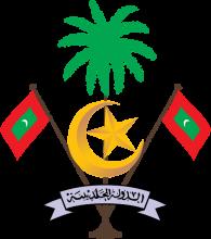马尔代夫国徽