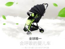 可思贝空气净化婴儿车