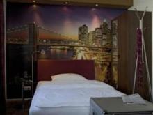 埃尔布普林森贺夫酒店