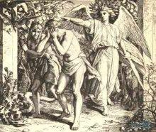 圣经故事 亚当 夏娃