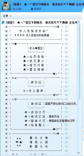 张杰官方yy频道图片