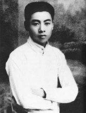1918年周恩来赴日本东京求学