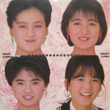 少女队成员