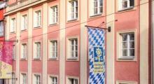 慕尼黑欧洲青年旅馆