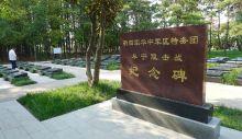 阜宁县烈士陵园高清大图2