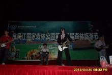 红绿灯乐队南宁良凤江国家森林公园演出图片
