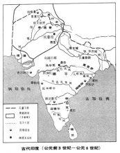 古印度全盛时期的疆域
