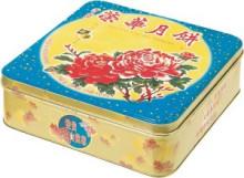 中国月饼城---香港荣华月饼