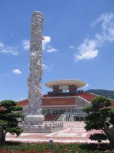 中国闽台博物馆