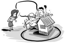 婚前财产公证 漫画