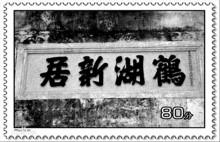 深圳客家古村落之旅