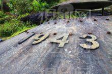 1943年,围绕石牌中国与日寇进行了战役