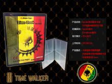 TIMEWALKER产品