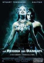 吸血鬼女王
